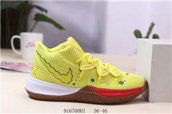 Women Nike Kyrie 5 Sneaker 267