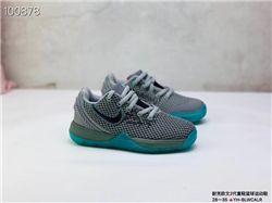 Kids Nike Kyrie Flytrap II PS Sneakers 349