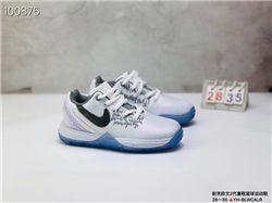 Kids Nike Kyrie Flytrap II PS Sneakers 350