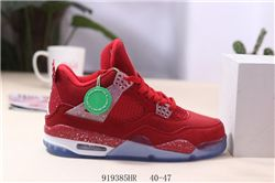 Men Air Jordan IV Retro Basketball Shoes 463