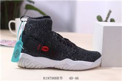 Men Air Jordan Apex React Basketball Shoes AAA 355