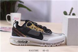 Men Nike React Element 87 Running Shoes 474