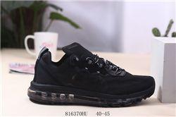 Men Nike React Element 87 Running Shoes 475