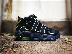 Nike Air More Uptempo Men Basketball Shoe 331