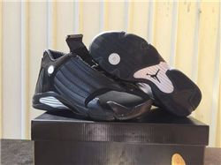 Men Basketball Shoes Air Jordan XIV Retro 246