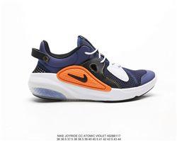 Women Nike Joyride Sneakers AAAA 298
