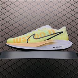 Women Nike Zoom Pegasus Turbo 2 Sneakers AAAA 333