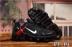 Men Nike Air VaporMax Plus Running Shoes KPU 652