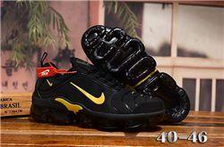 Men Nike Air VaporMax Plus Running Shoes KPU 653