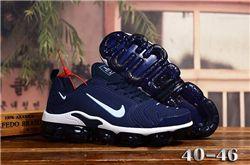 Men Nike Air VaporMax Plus Running Shoes KPU 655