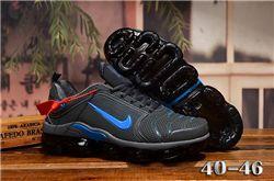 Men Nike Air VaporMax Plus Running Shoes KPU 656