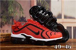 Men Nike Air VaporMax Plus Running Shoes KPU 660