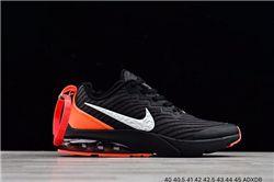 Men Nike Air Flyknit Running Shoes AAA 526
