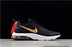 Men Nike Air Flyknit Running Shoes AAA 528