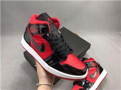 Men Air Jordan I Retro Basketball Shoes AAAA 843