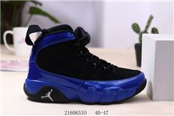 Men Basketball Shoes Air Jordan IX Retro 253