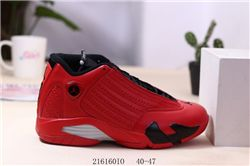 Men Basketball Shoes Air Jordan XIV Retro 247