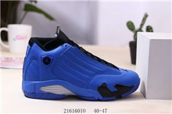Men Basketball Shoes Air Jordan XIV Retro 248
