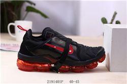 Men Nike Air VaporMax Plus Paris XL2 Running Shoes 273
