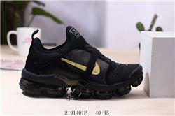 Men Nike Air VaporMax Plus Paris XL2 Running Shoes 274
