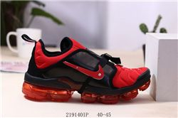 Men Nike Air VaporMax Plus Paris XL2 Running Shoes 275