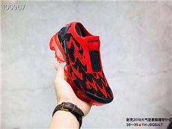 Kids Nike Air VaporMax 2018 Sneakers AAA 402