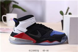Men Nike Jordan Mars 270 Basketball Shoes AAA 360