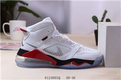 Men Nike Jordan Mars 270 Basketball Shoes AAA 361