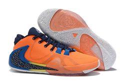 Women Nike Zoom Freak 1 Sneakers 225