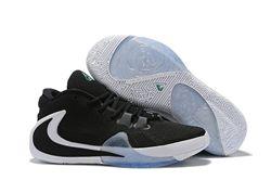 Women Nike Zoom Freak 1 Sneakers 226