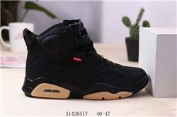 Men Air Jordan VI Retro Basketball Shoes 382