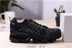 Men Nike Air Max Plus Og 2020 Running Shoes 541