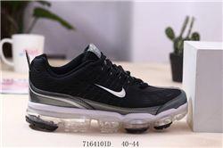 Men Nike Air Max Plus Og 2020 Running Shoes 542
