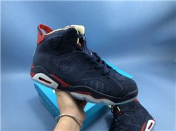 Men Basketball Shoes Air Jordan VI Rings AAAA...