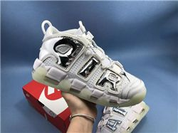 Men Nike Air More Uptempo Men Basketball Shoe AAAA 335
