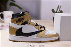 Men Air Jordan I Retro Basketball Shoes AAAA 860