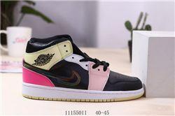 Men Air Jordan I Retro Basketball Shoes AAA 862