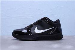 Men Nike Zoom Kobe 4 Protro Basketball Shoes ...