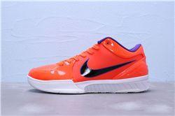 Men Nike Zoom Kobe 4 Protro Basketball Shoes AAAA 563