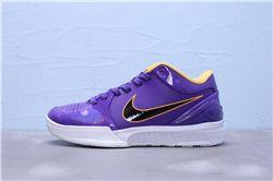 Men Nike Zoom Kobe 4 Protro Basketball Shoes AAAA 568
