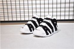 Kid Shoes Nike Air More Uptempo Sneakers 213