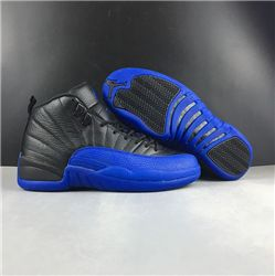 Men Basketball Shoes Air Jordan XII Retro AAAAAA 375