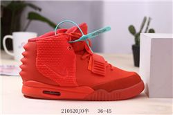 Men Nike Air Yeezy 2 Basketball Shoes AAA 243