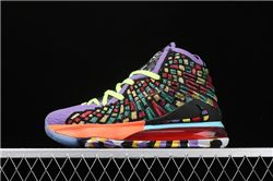 Men Nike LeBron 17 Basketball Shoes AAAAA 884