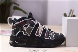 Men Nike Air More Uptempo Men Basketball Shoe 337
