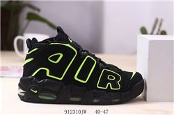 Men Nike Air More Uptempo Men Basketball Shoe...