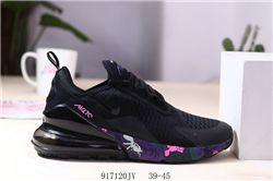 Men Nike Air Max 270 Running Shoes 451