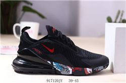 Men Nike Air Max 270 Running Shoes 452