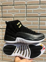 Men Basketball Shoes Air Jordan XII Retro 379