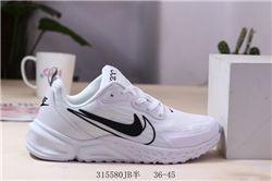 Women Nike 200 Sneakers AAA 342